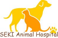セキ動物病院